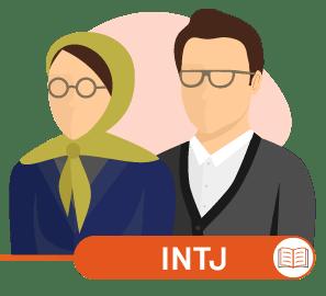 ارتباط INTP با سایر تیپ ها